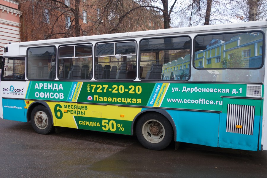 1, Бизнес-парк «Дербеневский».