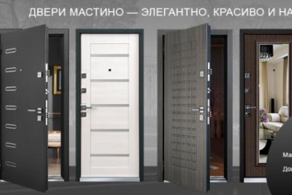 стальные двери от известных пр